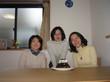 祝☆「オヤトコ」サイトオープン!!!の写真