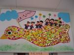 精華幼稚園の写真