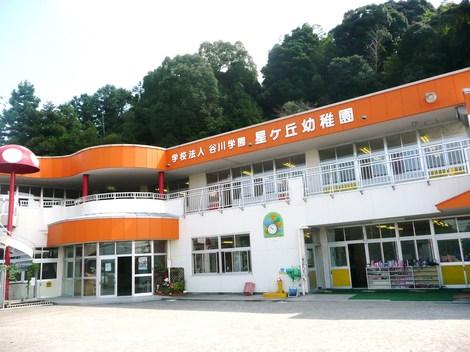 こみね星ヶ丘幼稚園の写真